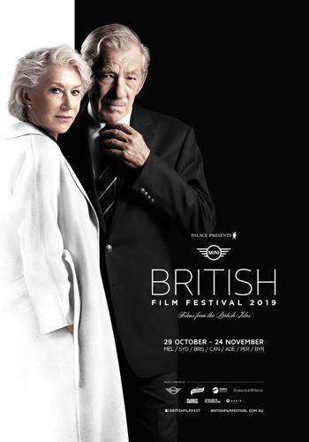 British Film Festival 2019 giveaway