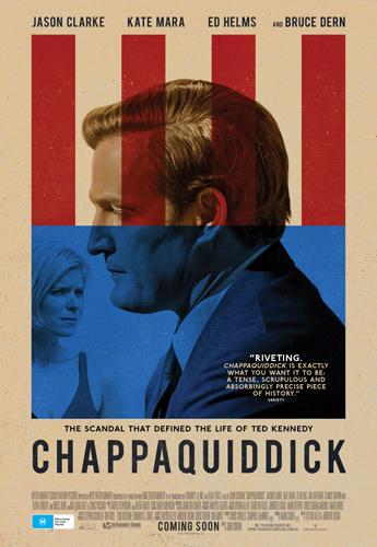 Chappaquiddick giveaway