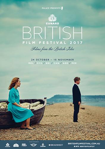 Cunard British Film Festival 2017 giveaway