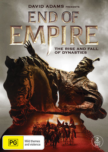 End of Empire giveaway