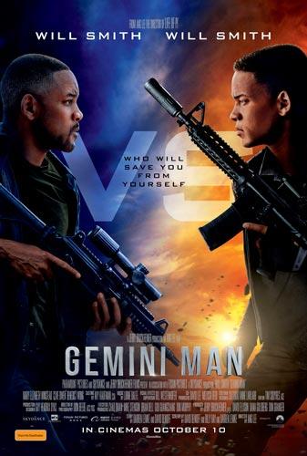 Gemini Man giveaway