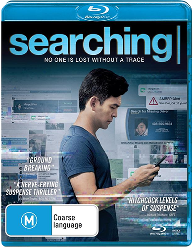Searching giveaway