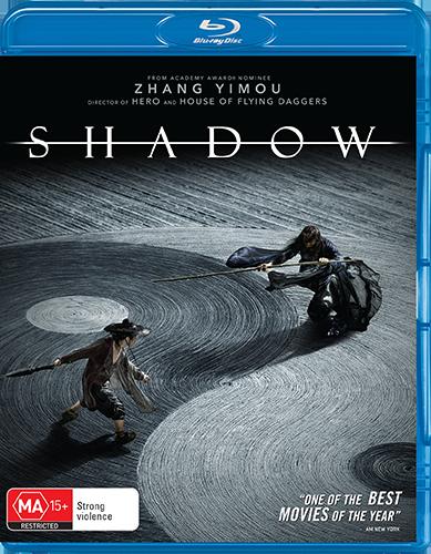 Shadow giveaway