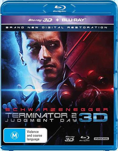Terminator 2: Judgement Day giveaway